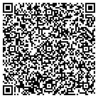 QR-код с контактной информацией организации Минимакс Электро, ООО