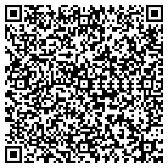 QR-код с контактной информацией организации Карио, ООО