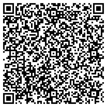 """QR-код с контактной информацией организации ООО """"Уголь торг"""""""