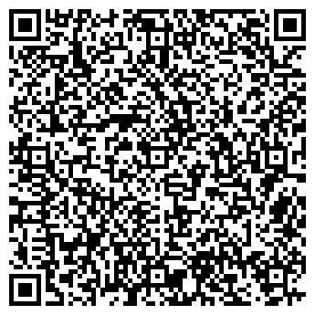 QR-код с контактной информацией организации Общество с ограниченной ответственностью ТОО Арука-НТ