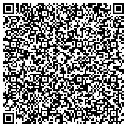 """QR-код с контактной информацией организации ПАО """"Мелитопольский завод холодильного машиностроения """"Рефма"""""""