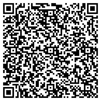 QR-код с контактной информацией организации АКАДЕМИЯ РЕМОНТА
