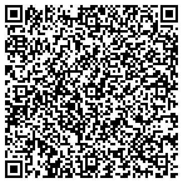 QR-код с контактной информацией организации Общество с ограниченной ответственностью ТРАНС-СЕРВИС