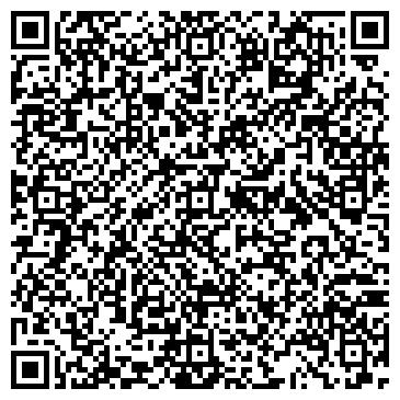 QR-код с контактной информацией организации ООО «КОНСАЛЕКС ОИЛ УКРАИНА»