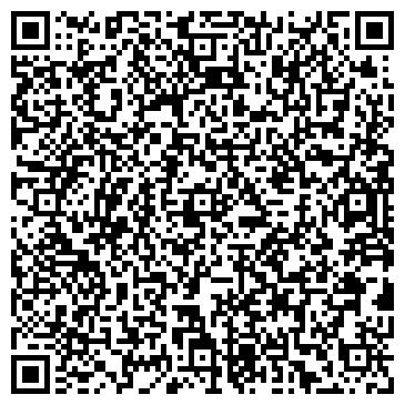 """QR-код с контактной информацией организации интернет-магазин """"miravto"""""""