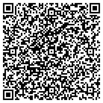 QR-код с контактной информацией организации ООО «Гидросервис»