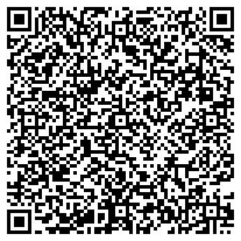 """QR-код с контактной информацией организации ООО """"Салус"""""""