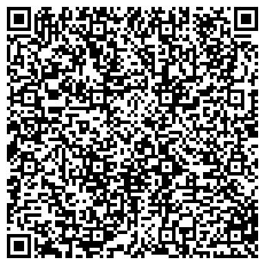 """QR-код с контактной информацией организации Центр инженерной экологии """"Гидротех"""""""