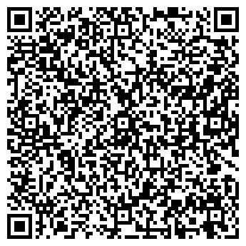 QR-код с контактной информацией организации Субъект предпринимательской деятельности ФЛ-П «Кирпичев В. Г.»