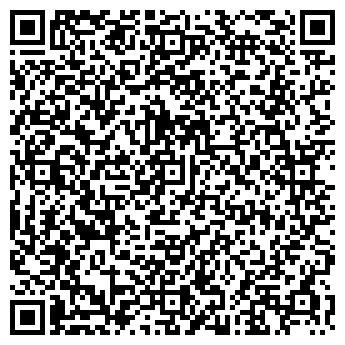"""QR-код с контактной информацией организации ТОО """"Ойл импекс"""""""