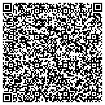 """QR-код с контактной информацией организации ТОО """"Газпромнефть - Битум Казахстан"""""""