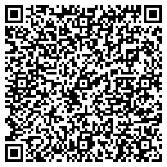 QR-код с контактной информацией организации ОРБИТА-СЕРВИС