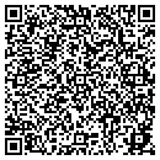 QR-код с контактной информацией организации Частное предприятие РСК