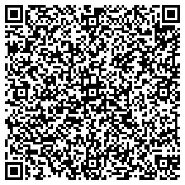 """QR-код с контактной информацией организации Общество с ограниченной ответственностью ООО """"ДонбассПромСтрой"""""""