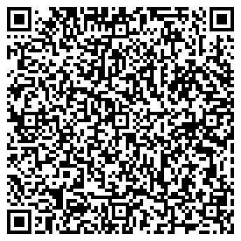 QR-код с контактной информацией организации Солекс Ойл Груп