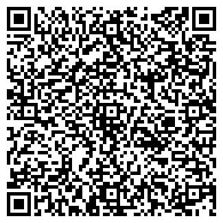 QR-код с контактной информацией организации ФАИНА