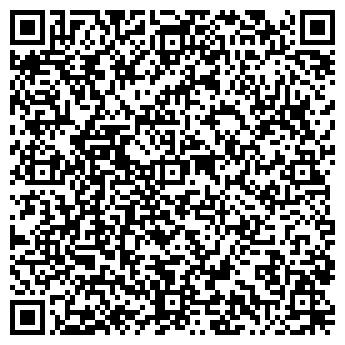 QR-код с контактной информацией организации Трейдинг Сервис