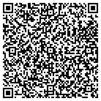 QR-код с контактной информацией организации Интерсварка ООО