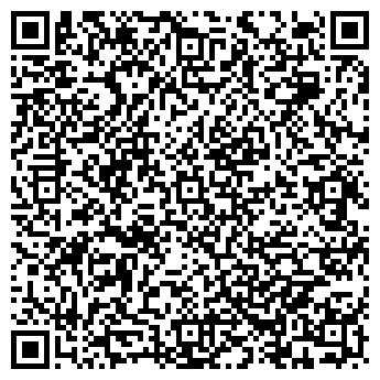 QR-код с контактной информацией организации Crust Group