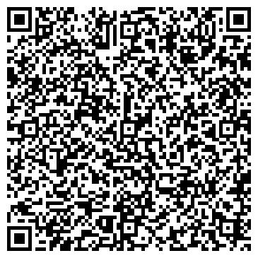 QR-код с контактной информацией организации ООО «Литос-Строй», Общество с ограниченной ответственностью