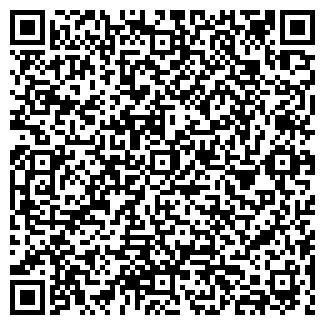 QR-код с контактной информацией организации ОГО-ГОРОД