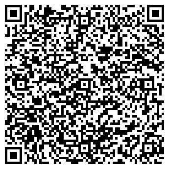 """QR-код с контактной информацией организации ООО """"СК """"Артель"""""""
