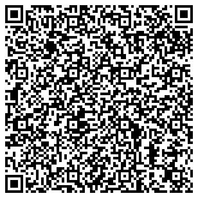 QR-код с контактной информацией организации Научное производственное прпедприятие «Кальцит»