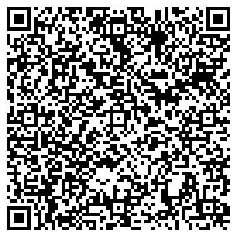 QR-код с контактной информацией организации Общество с ограниченной ответственностью ООО «Светлоком»