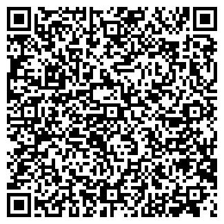 QR-код с контактной информацией организации Антрацит