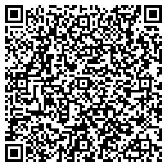 QR-код с контактной информацией организации ЧП Яковенко