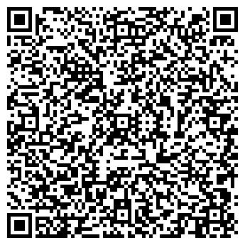 """QR-код с контактной информацией организации ТОВ """"Софіяр"""""""