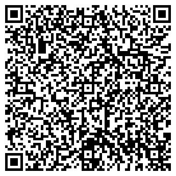"""QR-код с контактной информацией организации ООО """"Промбуд КР"""""""