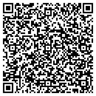 QR-код с контактной информацией организации АРГАМАК