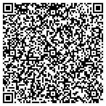 QR-код с контактной информацией организации АРКТИКА-ЮНИ