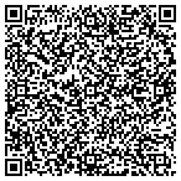 """QR-код с контактной информацией организации Фирма """"МАСТЕР"""""""