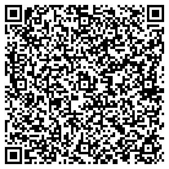 QR-код с контактной информацией организации спд Сапожников