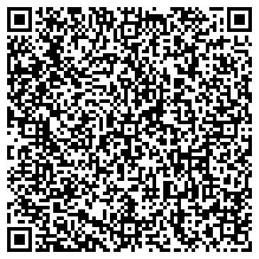 """QR-код с контактной информацией организации ООО """"ТРТ Компани"""""""