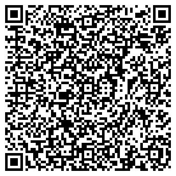 QR-код с контактной информацией организации ООО «КП-БУДИНВЕСТ»