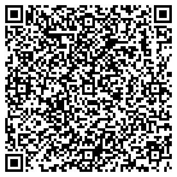QR-код с контактной информацией организации Valvoline Ukraine