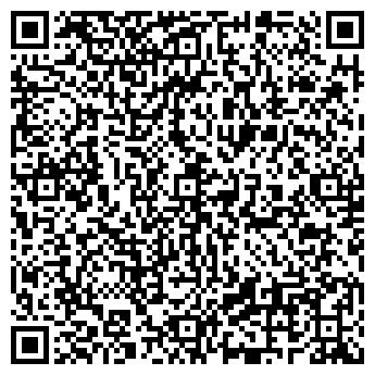 """QR-код с контактной информацией организации ООО """"Авторай Плюс"""""""