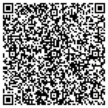 """QR-код с контактной информацией организации Общество с ограниченной ответственностью ООО""""Ойлкомерс"""""""