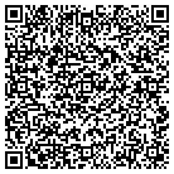 QR-код с контактной информацией организации ООО «Гефест-2000»