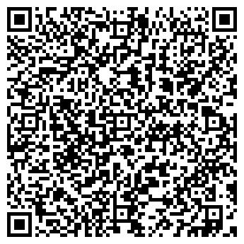 QR-код с контактной информацией организации ООО Эко Био Продукт