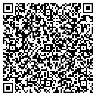 """QR-код с контактной информацией организации ООО """"УТБ"""""""