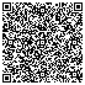"""QR-код с контактной информацией организации ООО """"ТехноСегмент"""""""