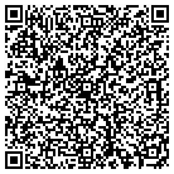 QR-код с контактной информацией организации ДЖИНСОВЫЕ ИЗДЕЛИЯ