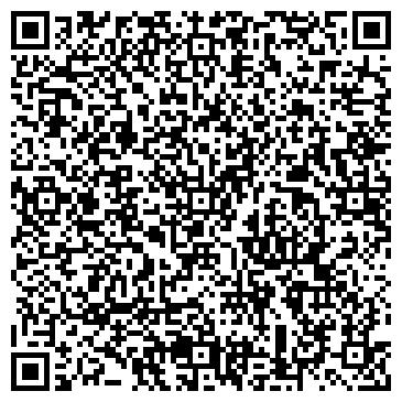 """QR-код с контактной информацией организации ООО """"ПРИМА ИНК"""""""