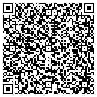 QR-код с контактной информацией организации Локкес