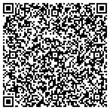 """QR-код с контактной информацией организации OOO """"Реклама Сервис - Украина"""""""