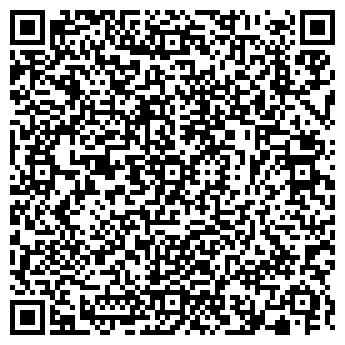 QR-код с контактной информацией организации ООО «Инструмент»
